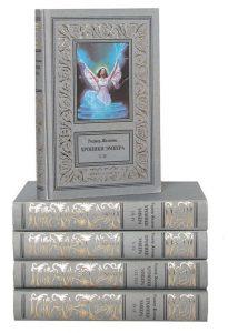 Роджер Желязны в 5 томах