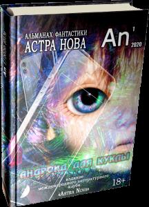 An 1/2020 (013)