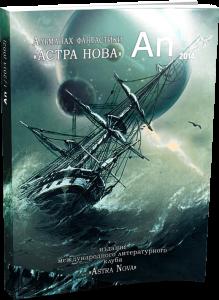An 1/2014 (002)